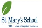 圣玛丽中学-St.Mary's School