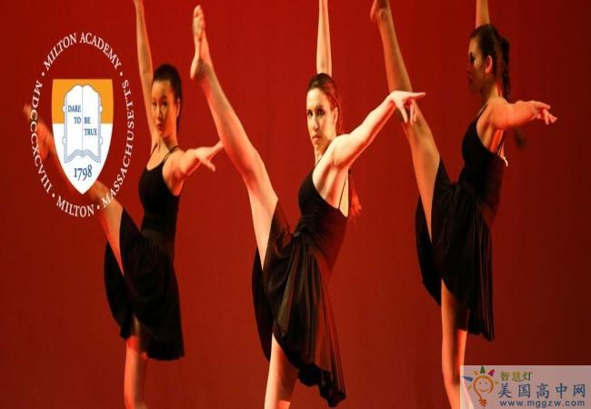 Milton Academy-米尔顿中学-Milton Academy的舞蹈表演