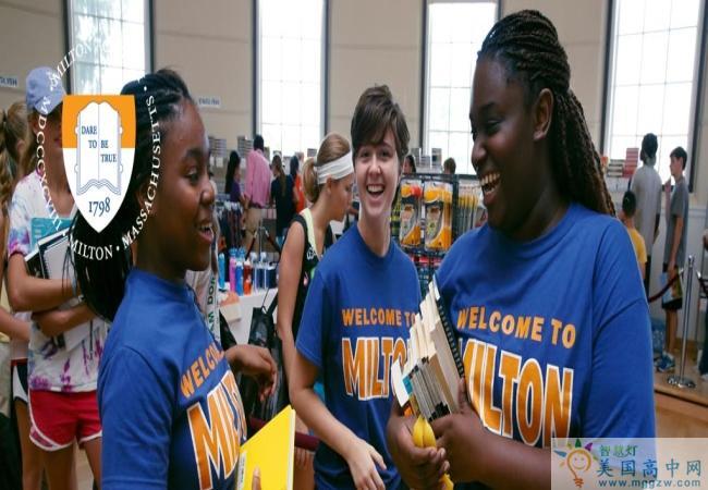 Milton Academy-米尔顿中学-Milton Academy的学习环境