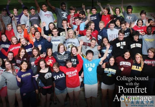 Pomfret School -庞姆弗雷德高中 -Pomfret 毕业季