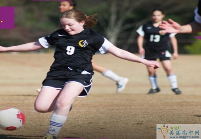 Atlanta Girls School-亚特兰大女校中学-Atlanta Girls School的足球比赛.png