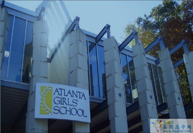 Atlanta Girls School-亚特兰大女校中学-Atlanta Girls School的学校建筑.png