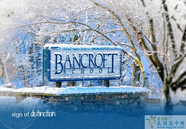 Bancroft School -班克罗夫特中学-Bancroft School