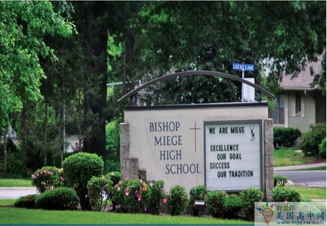 Bishop Miege High School-主教米艾格中学-Bishop Miege High School学校建筑.png