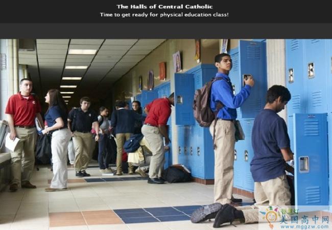 Central Catholic High School-中央天主中学-中央天主1