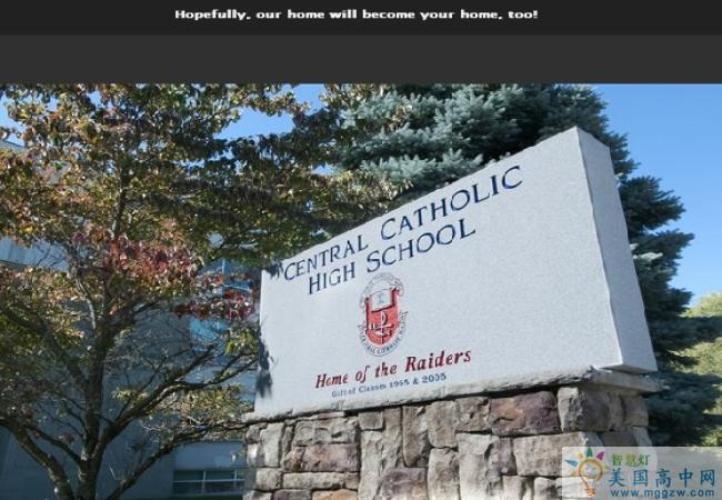 Central Catholic High School-中央天主中学-中央天主18