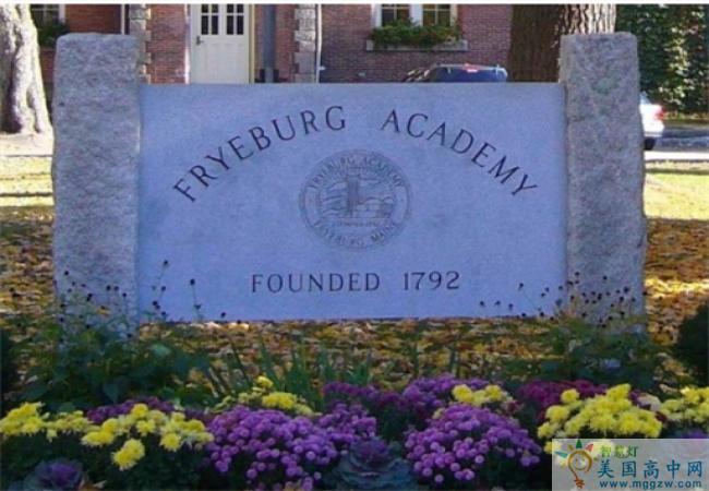 Fryeburg Academy-福莱伯中学-Fryeburg Academy的大门标示