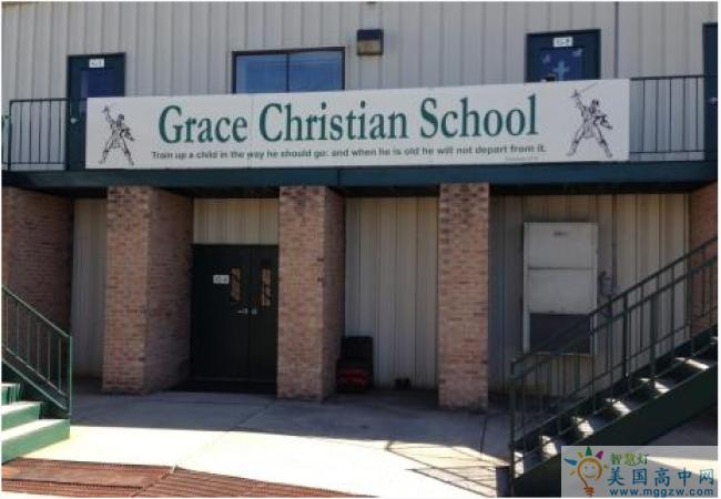 Grace Christian School-格瑞斯基督教中学-Grace Christian School建筑.png