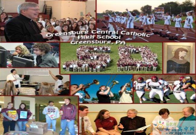 Greensburg Central Catholic High School-格林斯堡中央天主教中学-Greensburg Central Catholic High School的学校封面.png