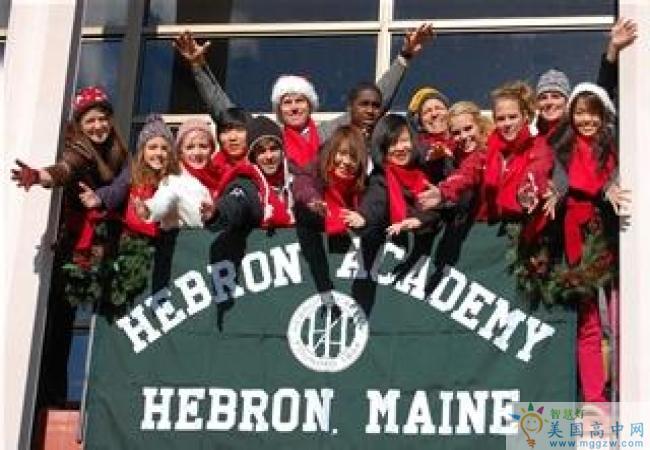 Hebron Academy-希尔伯中学-Hebron Academy的学生留影