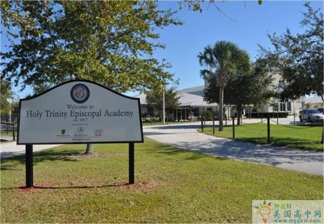 Holy Trinity Episcopal academy-圣三一主教中学-Holy Trinity Episcopal academy标示牌.jpg
