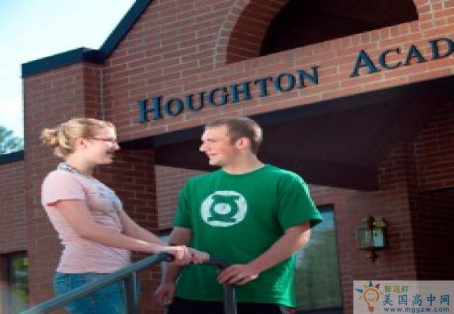 Houghton Academy-霍顿中学-Houghton Academy的学生