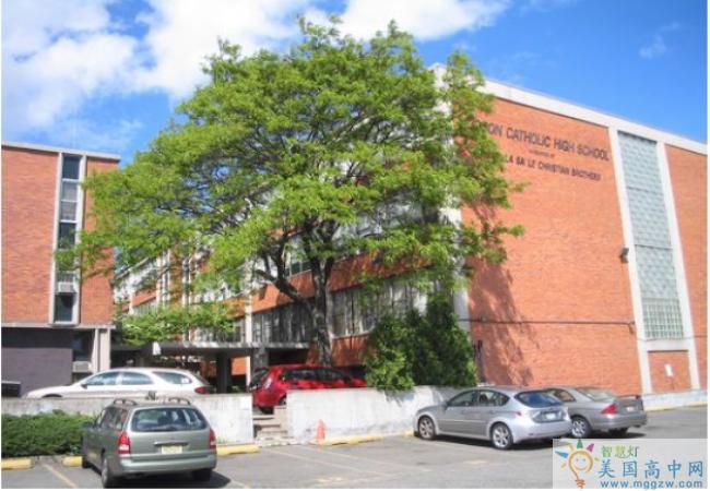 Hudson Catholic Regional High School-哈德逊天主教中学-Hudson Catholic Regional High School的建筑.png