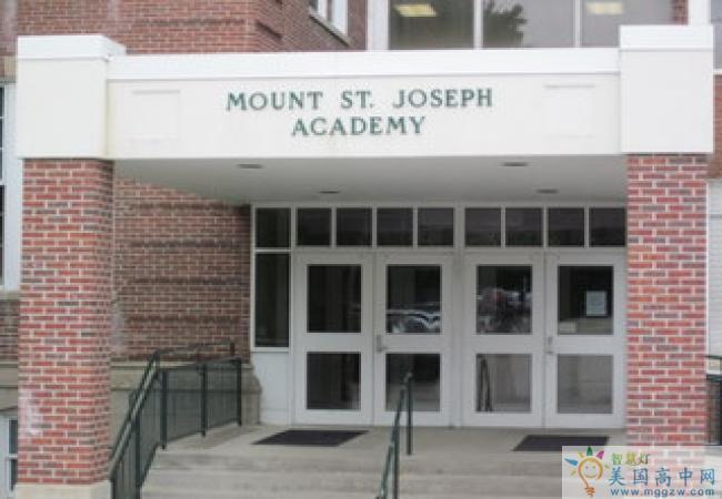 Mount Saint Joseph Academy-蒙特杰瑟中学-Mount Saint Joseph Academy学校标识.jpg