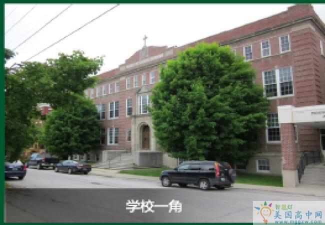 Mount Saint Joseph Academy-蒙特杰瑟中学-Mount Saint Joseph Academy学校的一角.png
