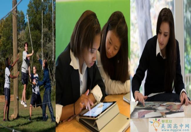 Purnell School-普奈尔女子高中 -Purnell School的学习环境