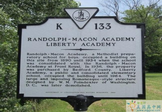 Randolph-Macon Academy-兰道夫马肯中学 -Randolph-Macon Academy的标识牌