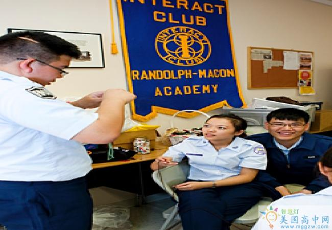 Randolph-Macon Academy-兰道夫马肯中学 -Randolph-Macon Academy的教师指导