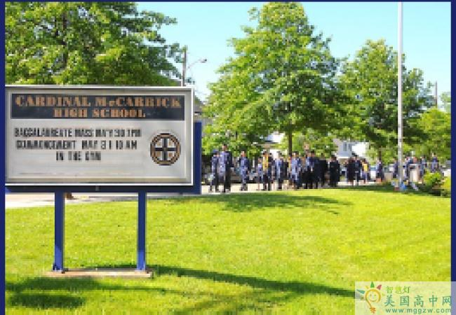 Raritan Bay Catholic-拉里坦湾天主预备中学-Raritan Bay Catholic美丽的校园.png