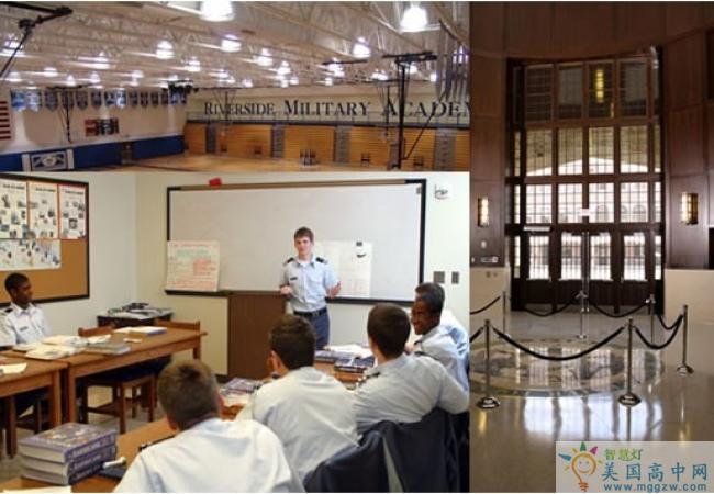 Riverside Military Academy-河滨军事中学-Riverside Military Academy的会议室