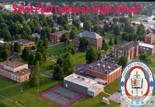 Saint Paul Lutheran High -圣保罗路德高中-QQ图片20180817104658