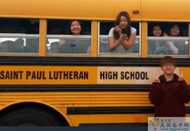 Saint Paul Lutheran High -圣保罗路德高中-QQ图片20180817104542