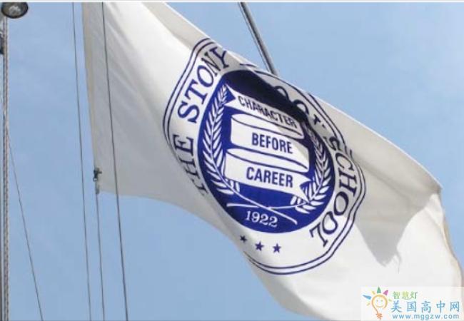 The Stony Brook School-斯托尼布鲁克中学-Stony Brook School的校旗