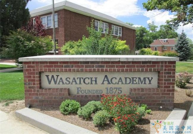 Wasatch Academy-瓦萨琪中学-Wasatch Academy的大门