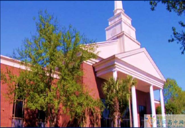 Clear Lake Christian School